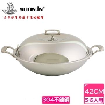 【南紡購物中心】《armada》SWIII 5層不鏽鋼瑞士雙耳炒鍋-42cm