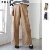 高腰寬褲 上班族 斜紋布 卡其褲 日本品牌【coen】
