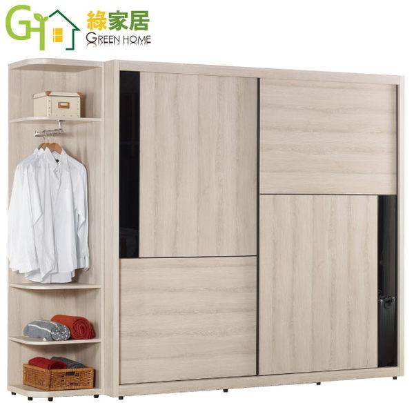 【綠家居】尼達克 時尚8.6尺木紋推門式衣櫃組合(二色可選+三抽屜+開放式層格+內鏡)