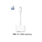 ▼神腦貨盒裝 Apple Lightning Digital AV 原廠轉接器 HDMI 傳輸線 iPhone X/XR/Xs Max/11 12 13 Pro Max mini