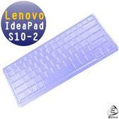 EZstick矽膠鍵盤保護膜-Lenovo IdeapPad S10-2 專用鍵盤膜