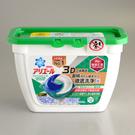 日本【ARIEL】三合一3D洗衣膠囊(室內晾乾型)18顆盒裝
