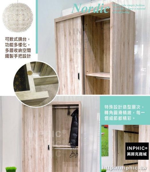 INPHIC-【現貨】衣櫃 衣櫥 櫥櫃 4*7北歐推門衣櫃/衣櫥/櫥櫃_g7vf