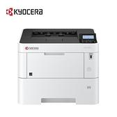 [富廉網]【KYOCERA】京瓷 ECOSYS P3260dn A4 黑白雷射印表機