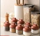調味罐套裝 物鳴放鹽味精調味罐子玻璃家用蓋勺一體鹽罐調料盒套裝廚房【快速出貨八折下殺】
