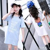 女童T恤 女童短袖t恤夏裝新款童裝卡通中大童打底衫中長款兒童半袖潮  提拉米蘇