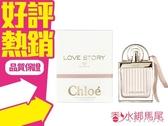 Chloe Love Story 愛情故事 晨曦 女性淡香水 5ML香水分享瓶◐香水綁馬尾◐