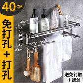 置物架 衛生間浴室廁所置物架壁掛墻上洗澡洗手間收納免打孔洗漱台毛巾架   城市科技DF