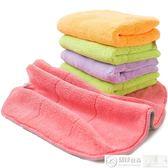 擦手巾 廚房抹布家務清潔巾掛式擦手毛巾吸水加厚不掉毛不沾油洗碗擦桌布  居優佳品