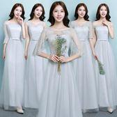 新款伴娘服長款韓版姐妹團長裙女秋冬宴會中式灰色長袖晚禮服