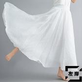 半身長裙雙層棉麻大擺長裙荷葉邊中長款素色半身裙【左岸男裝】