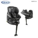Graco Turn2Fit 0-4歲 嬰幼童汽車安全座椅/汽座-尊爵畢克
