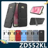 ASUS ZenFone 4 Selfie Pro 變形盔甲保護套 軟殼 鋼鐵人馬克戰衣 全包帶支架 矽膠套 手機套 手機殼