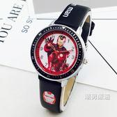 兒童皮帶手錶男孩女孩電子防水錶卡通漫威中小學生男女童石英手錶 5色