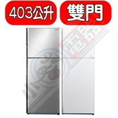 日立【RV409PWH】403公升雙門冰箱(與RV409同款)PWH典雅白
