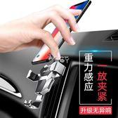 車載手機支架汽車用出風口車內卡扣式創意多功能支撐導航 俏腳丫