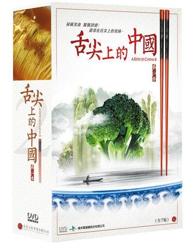 舌尖上的中國 第2季 DVD 附手冊