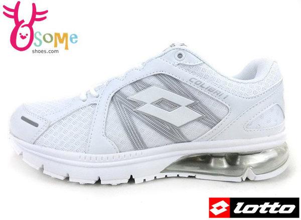 LOTTO 義大利品牌 夜間反光 雙避震跑鞋 學生鞋 K8629#白◆OSOME奧森童鞋/小朋友