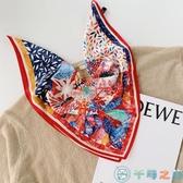 絲巾小方巾女真絲韓國薄款百搭桑蠶絲氣質裝飾圍巾小領巾【千尋之旅】