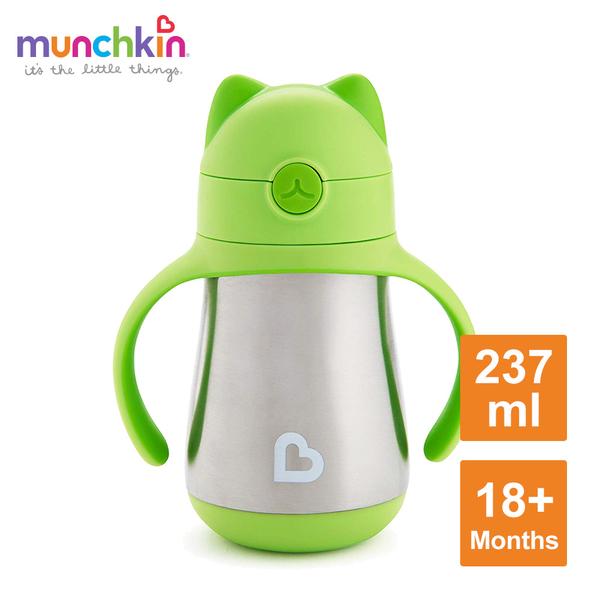 munchkin滿趣健-喵喵不鏽鋼保溫吸管練習杯237ml-綠