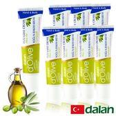 【土耳其dalan】橄欖深層強效滋養修護霜 8入(破盤組)