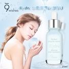 韓國 9wishes Hydra 水氧保濕安瓶精華 25ml