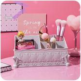 復古歐式粉色少女心收納盒桌面化妝品收納置物架簡約公主宿舍家用【快速出貨八五折】JY