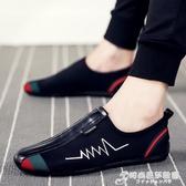 新款夏季韓版潮流一腳蹬懶人潮鞋男士休閒豆豆男鞋老北京布鞋 雙十二全館免運