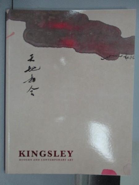 【書寶二手書T6/收藏_FOE】Kingsley 2018 Taipei New Year Auction_2018/1