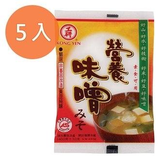工研 營養味噌 140g (5包)/組【康鄰超市】