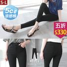 【五折價$330】糖罐子釘釦造型雙口袋純...