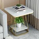 茶几 輕奢后現代沙發邊幾邊柜北歐創意巖板大理石小茶幾桌床頭方形角幾
