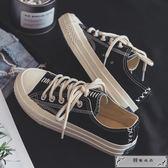 2019春季新款帆布鞋韓版潮流男鞋學生布鞋原宿板鞋百搭休閑鞋潮鞋