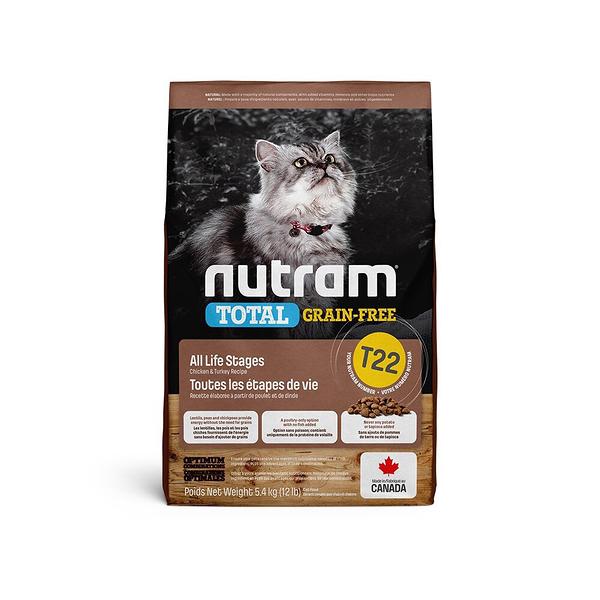 寵物家族-紐頓Nutram-T22無穀貓火雞5.4KG