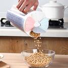 【4分隔】廚房可愛花瓣食品分格收納罐 密...