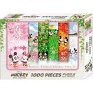 Disney 迪士尼 米奇 1000片 盒裝拼圖 QFT01C