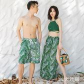 情侶泳衣 分體泳衣女三件套比基尼沙灘罩衫裙式三角遮肚情侶海島度假泳衣 QQ6835『MG大尺碼』
