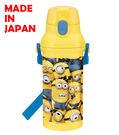 里和家居 環球神偷奶爸 小小兵 日本製單手彈蓋直飲水壺480ml 飲料壺 隨手杯