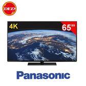 國際牌 PANASONIC TH-65FZ950W 65吋 OLED 電視  六原色 4K  支持多重HDR  送北區桌裝服務 65fz950