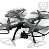 四軸無人機航拍飛行器高清專業智慧4K遙控飛機 XW(一件免運)
