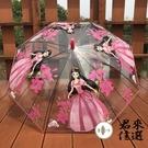 兒童直立傘長柄直桿傘透明傘國小幼稚園長柄直立傘【君來佳選】