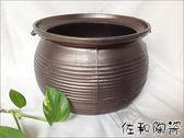 ~佐和陶瓷餐具~【新型魯味鍋身(陽極)】(24A4441353)