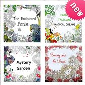 秘密花園套裝減壓涂色書兒童小學生繪畫本涂鴉畫冊成人涂色本圖書