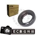 【EC數位】Leica M39 鏡頭轉 M 4/3 Micro 4/3 機身 鋁合金轉接環 EP3 EP5 G5 GF6 GF5 GH5 E-P3 E-P5