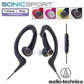 鐵三角 ATH-SPORT1iS 防水運動型智慧型手機用耳掛式耳機