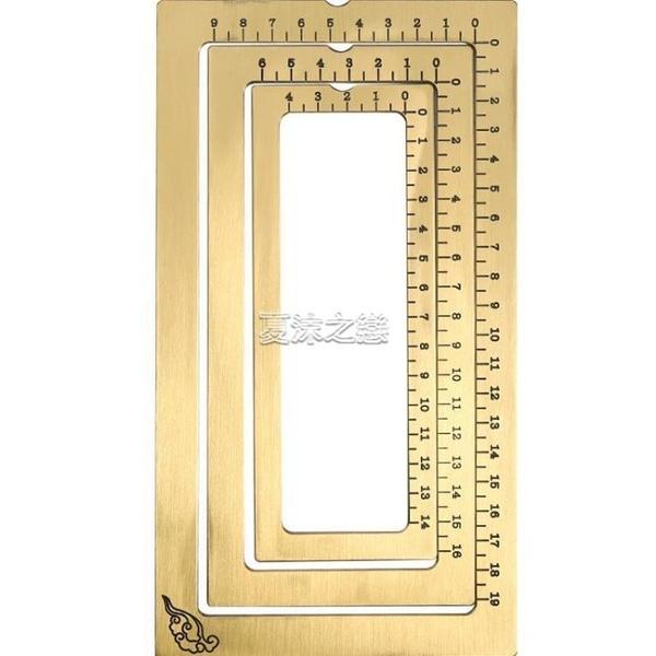 劍杰雕刻文房四寶毛筆練字方形框三件套壓宣紙書法仿圈書寫鎮尺框