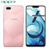 OPPO AX5八核LTE雙鏡頭AI美顏機-粉【愛買】