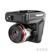 行車記錄儀前後雙錄鏡頭無線高清夜視汽車載電子狗一體機360全景 歐韓流行館