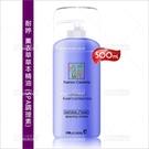 耐婷 薰衣草草本精油(SPA調理素)-500ml[30578] 頭皮按摩/調理頭皮減少頭皮癢