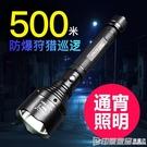 LED強光手電筒可充電超亮多功能探照燈戶...